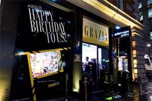 UK – Grazia unveils tenth anniversary exhibition