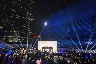 GERMANY – Vok Dams opens Volkswagen Indigo Center Beijing