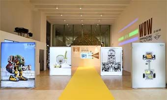ITALY – Wired and MINI inaugurate the exhibition 'WOW – Images from the Future'