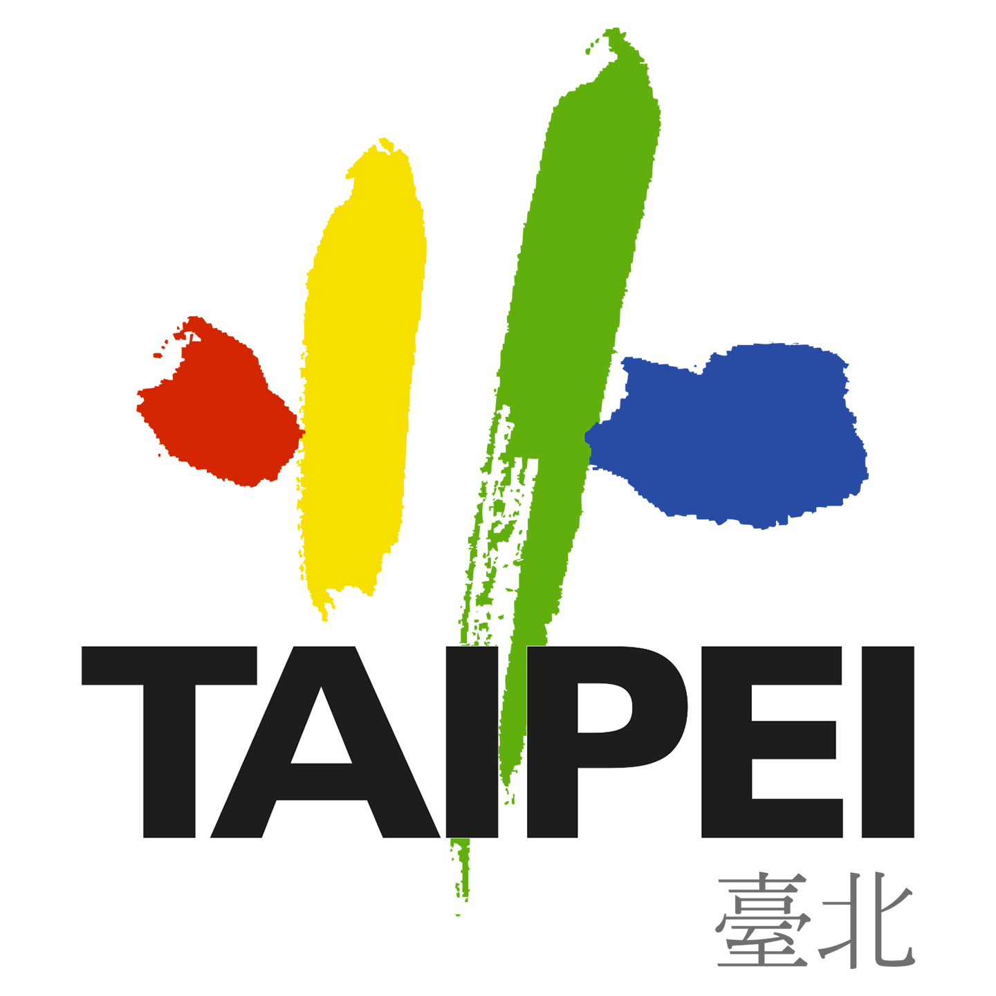 29th Summer Universiade Taipei 2017 – Opening Ceremony